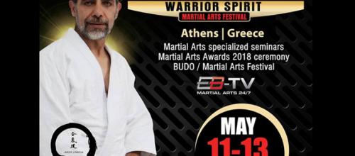 Athens Warrior Spirit 2018